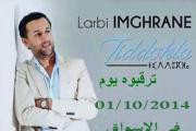ait lamane mp3 2011